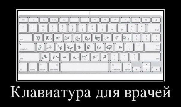 http://cs421624.vk.me/v421624577/9965/lJ5ySBdjr6s.jpg