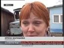 Последняя великая стройка Новости 16 10 2018 GuberniaTV