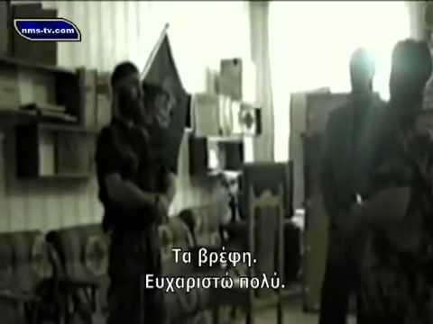 Beslan. Three Days In September
