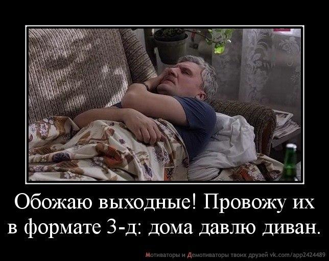 http://cs417830.vk.me/v417830539/56bc/_b9p2AihLiU.jpg