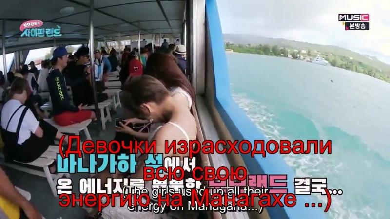 Momoland Saipan.Land. ер 1 рус авто саб ~1