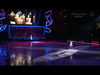2013 Art on Ice in Japan - Sarah Meier