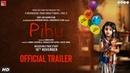 Pihu Official Trailer Vinod Kapri Ronnie Screwvala Siddharth Roy Kapur 16th November 2018