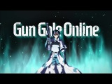 Мастера Меча Олайн 2 сезон 1 серия / Sword Art Online 2 Phantom Bullet TV - 2 русская озвучка [Kaon]