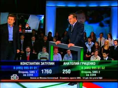 Затулин vs Гриценко. Олигархам нужны европейские рынки
