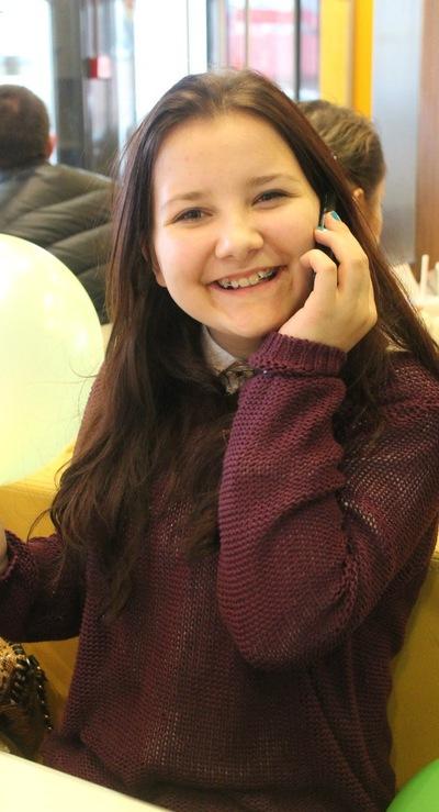 Мария Бенюшевич, 4 ноября , Ижевск, id197782653