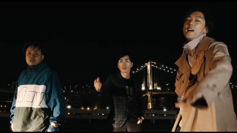 KEN THE 390 / 調子悪い feat. サイプレス上野,DOTAMA (Official Music Video)