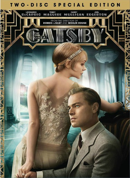 the two writing techniques in the great gatsby