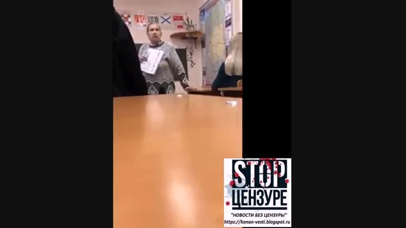 Школьники России запустили флешмоб с надписью Путин - вор : учитель предлагает их расстрелять(видео).