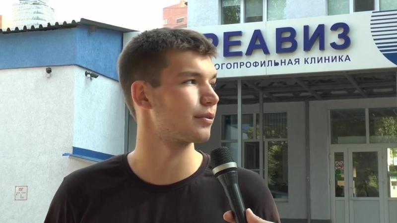 Медосмотр спортсменов в клинике РЕАВИЗ