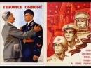 С Днем Советской Армии и военно морского флота 2017 Вр 00 03 17