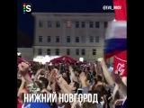Как Россия празднует победу