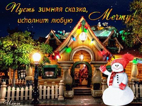Доброго воскресного вечера, друзья! Желаю прекрасного настроения, удачи и любви.
