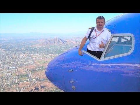 Сколько зарабатывает пилот в США? 195