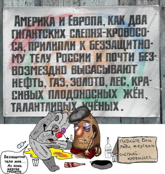 За сутки в боях с террористами Украина потеряла пятерых воинов, 29 - ранены, - Генштаб - Цензор.НЕТ 8398
