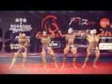 Открытый Кубок России по Бодибилдингу и фитнесу 2017 в Краснодаре