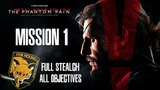 MGSV TPP - Mission 1 Rank S FOX HOUND Perfect Stealth All objectives
