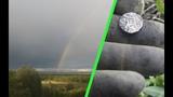 Летний поиск монет, сезон дождей