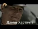 Перл-Харбор/Pearl Harbor (2001) Русский ТВ-ролик