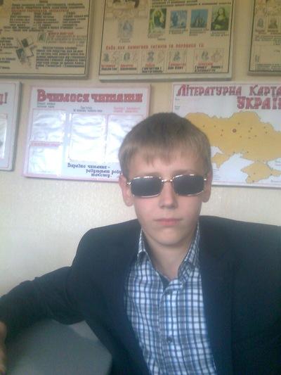 Влад Долыняк, 14 марта 1999, Казань, id187870850
