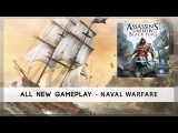 Assassins Creed 4: Black Flag - All New Gameplay - Jackdaw Naval Action
