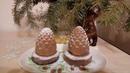 Муссовое пирожное Кедровая шишка Cedar cone