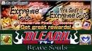 ПРОХОЖДЕНИЕ EXTREME CO-OP (Power) | Bleach Brave Souls 453