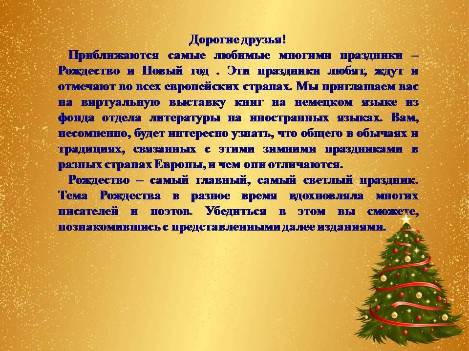 https://pp.userapi.com/c845420/v845420426/1622e9/J9lVm5dwppA.jpg