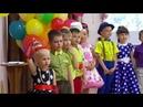 Выпуск 2018. Детский сад 124 - Астрахань