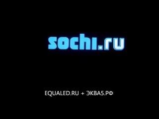Эквалайзер на авто - Sochi 2014.ru