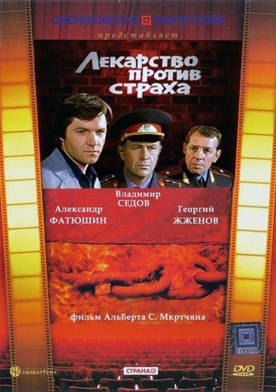 Белая ночь (2014) - информация о фильме - российские ...