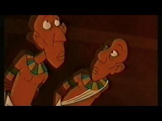 04 Месть Рамзеса приключение папируса