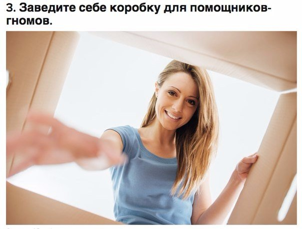 https://pp.vk.me/c543103/v543103715/1947e/UbwUWPauCQs.jpg