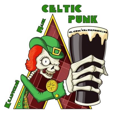 celtic punk christmas - 400×400