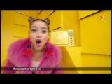 Sofia Reyes feat. Jason Derulo & De La Ghetto - 1,2,3 - M1