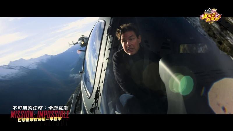 阿湯哥這招讓超人亨利也驚呆了!(我們當然也是)|【爆米花看電影】18-07-