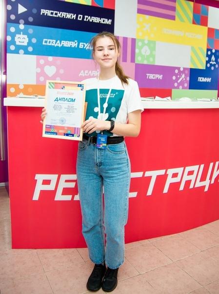 Арина Татаринова