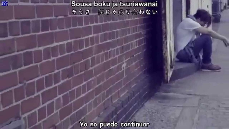 D-Lite (Daesung) - SHUT UP MV [Sub EspañolRomKanji]