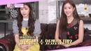 사랑스러운 뷰티룸 MC들의 뷰티 스토리 예고편 공개!! 4월8일 첫 방송!! 많은 49