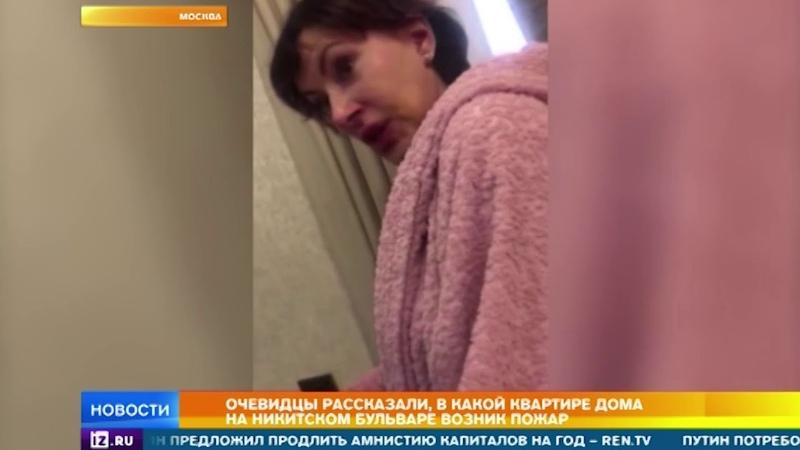 Очевидцы рассказали в какой квартире звездного дома в центре Москвы начался пожар