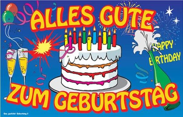На немецком поздравление мужчины с днем рождения