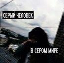 Никита Бельтюков фото #16