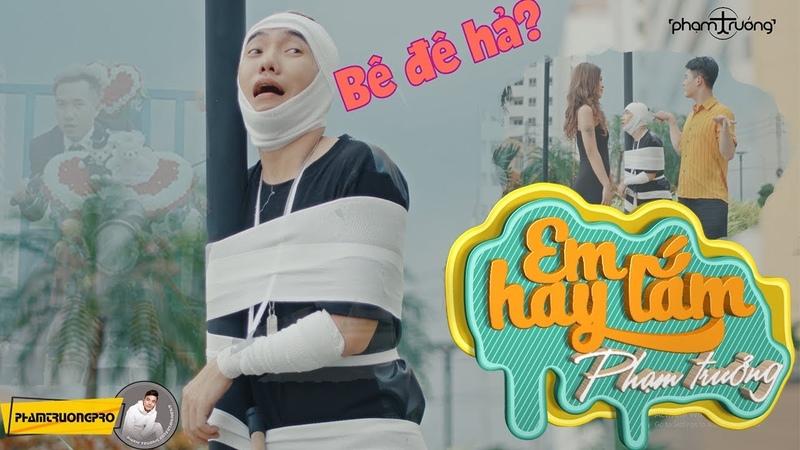 EM HAY LẮM - PHẠM TRƯỞNG - MV 4K