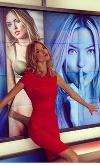 Виктория Κалашникова