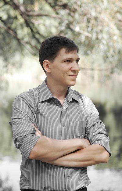 Константин Васин, 18 мая , Самара, id6341390