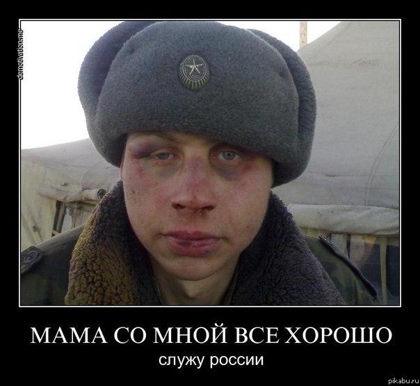 """""""Батькивщина"""" требует от силовиков отчитаться о результатах расследования относительно расстрела людей на Майдане - Цензор.НЕТ 3323"""