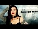 V Вальтер Одинокие волки new 2018 ПРЕМЬЕРА mp4