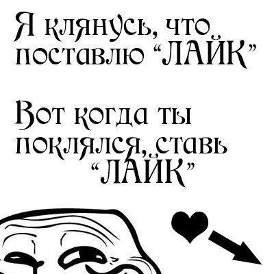 Андрюха Долгун, 28 мая , Саратов, id221853058