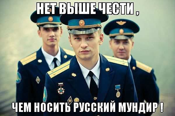 девушки курсанты: