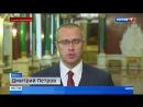 Россия 24 - Вести в 14:00 от 03.10.17